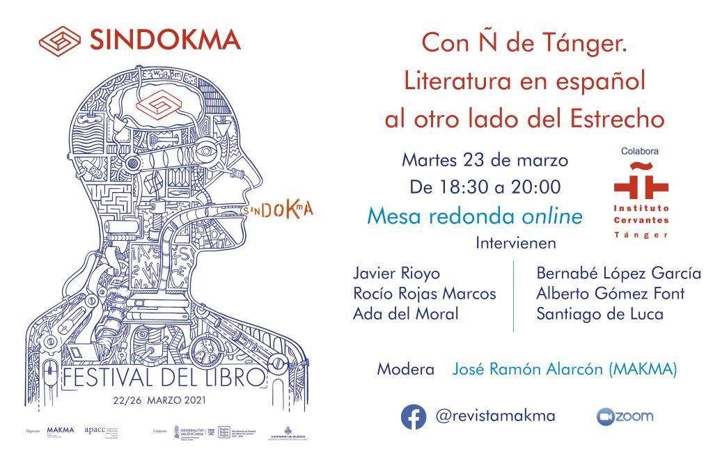 Con Ñ de Tánger. Literatura en español al otro lado del Estrecho