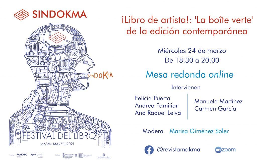 ¡Libro de artista!: 'La boîte verte' de la edición contemporánea